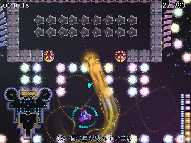 ゲームのスクリーンショット 2 スタードローン