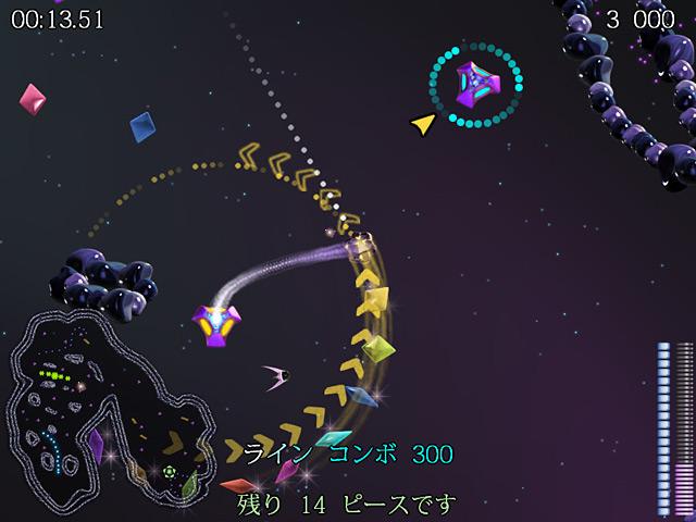 ゲームのスクリーンショット 3 スタードローン