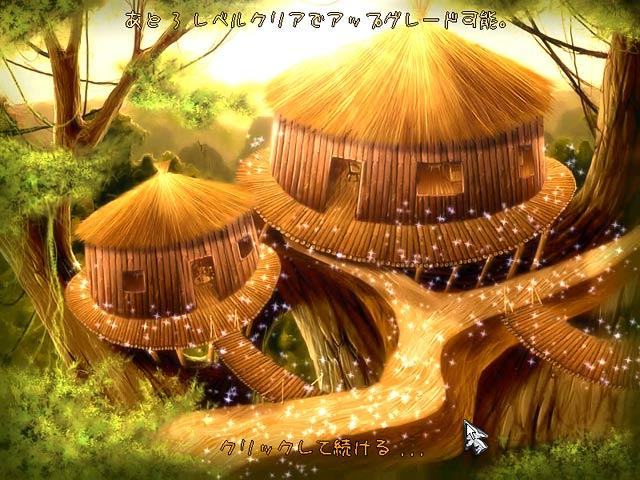 ゲームのスクリーンショット 3 ストーンループス!オブ ジュラシカ