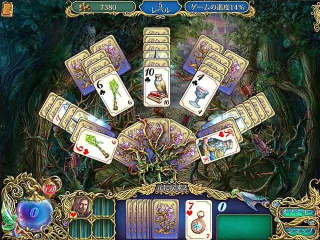 ゲームのスクリーンショット 2 クロニクル・オブ・エマーランド:ソリティア