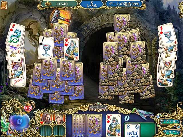 ゲームのスクリーンショット 3 クロニクル・オブ・エマーランド:ソリティア