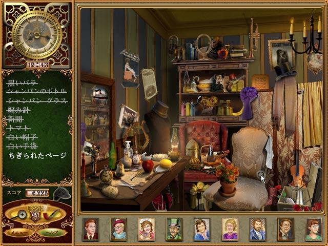 ゲームのスクリーンショット 1 ザ ロスト ケース オブ シャーロック ホームズ