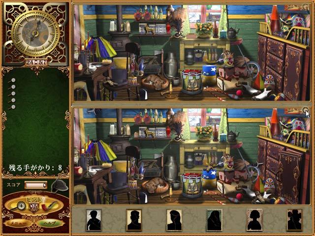 ゲームのスクリーンショット 3 ザ ロスト ケース オブ シャーロック ホームズ