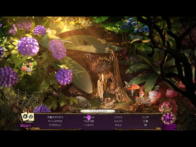 ゲームのスクリーンショット 2 シークレット・オーダー:仮面に隠された悪意