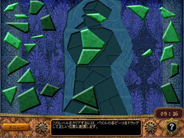 ゲームのスクリーンショット 2 スルタンズ ラビリンス