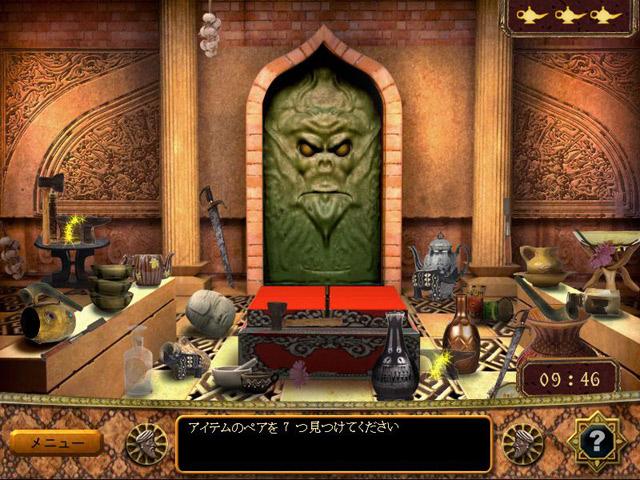 ゲームのスクリーンショット 3 スルタンズ ラビリンス
