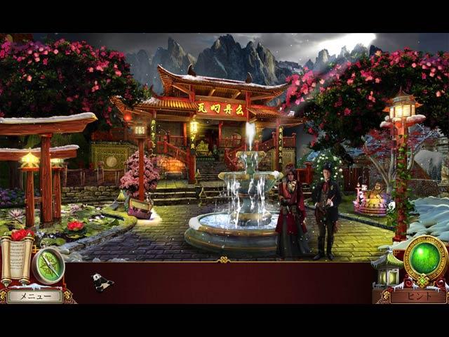 チベット・クエスト:世界の果てを越えて コレクターズ・エディション img