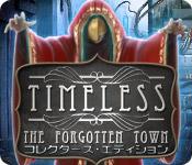 タイムレス:忘却の町 コレクターズ・エディション