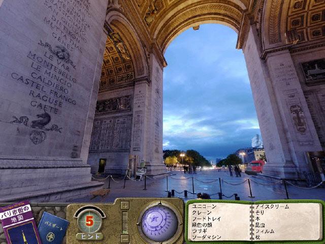 ATPM - Review Travelogue Paris