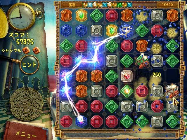 ゲームのスクリーンショット 1 モンテズマの宝