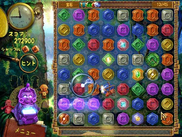 ゲームのスクリーンショット 3 モンテズマの宝
