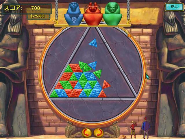 ゲームのスクリーンショット 2 トライ ジンクス