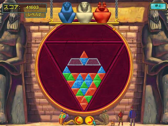 ゲームのスクリーンショット 3 トライ ジンクス