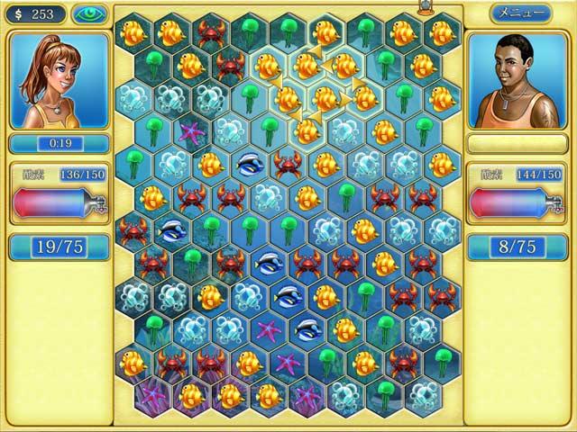ゲームのスクリーンショット 2 トロピカル フィッシュ ショップ2
