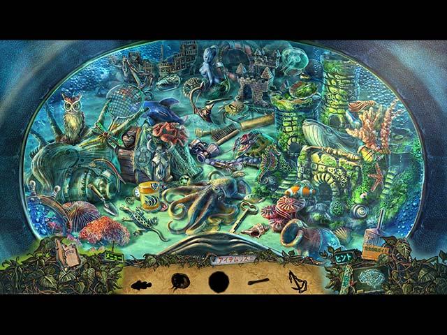 トワイライト フェノメナ: 恐怖の動物園 コレクターズ・エディション img