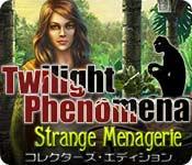 トワイライト フェノメナ: 恐怖の動物園 コレクターズ・エディション