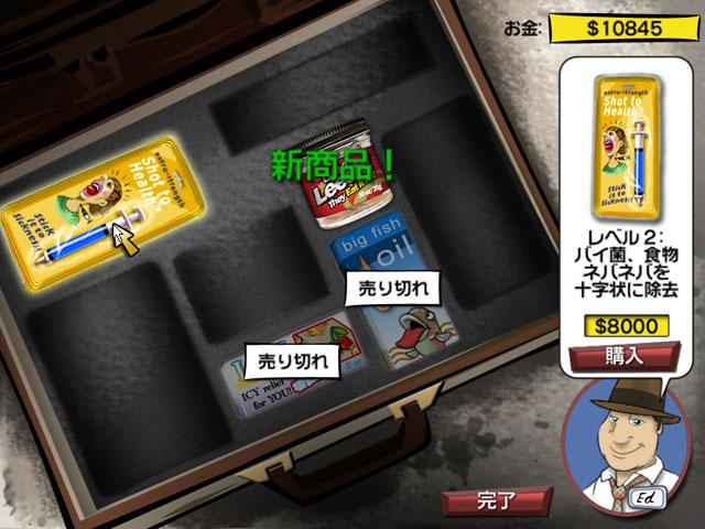 ゲームのスクリーンショット 2 敏腕ドクター:メルを救え!