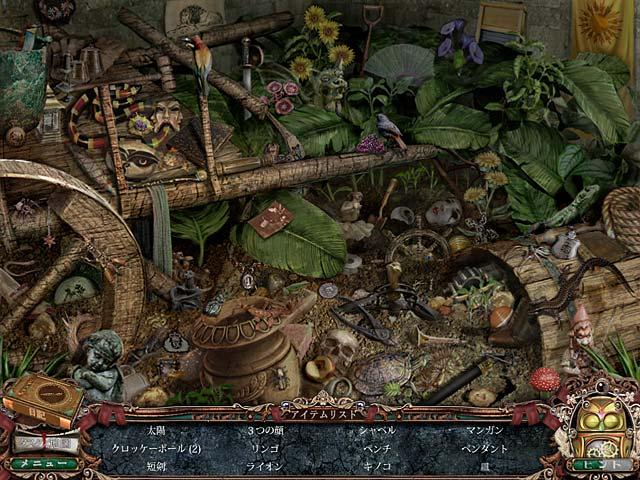 ゲームのスクリーンショット 1 ビクトリアン・ミステリーズ:白衣の女