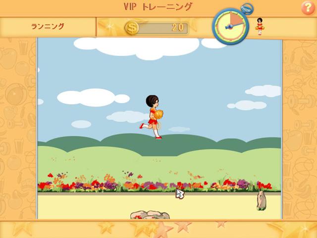 ゲームのスクリーンショット 2 ウェンディーの健康ホスピタル