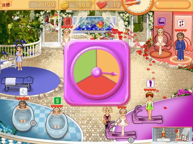 ゲームのスクリーンショット 3 ウェンディーの健康ホスピタル