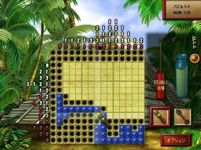 ゲームのスクリーンショット 2 ワールド モザイク