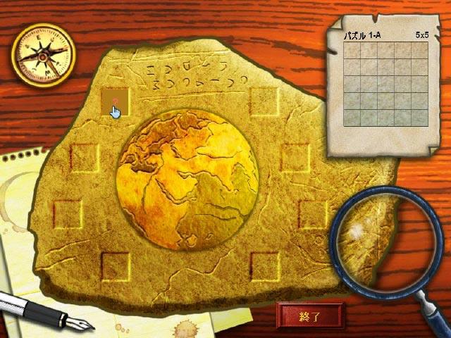 ゲームのスクリーンショット 3 ワールド モザイク
