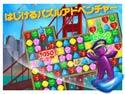 2. グミドロップ! ゲーム スクリーンショット