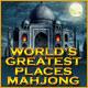 麻雀ソリティア:世界遺産