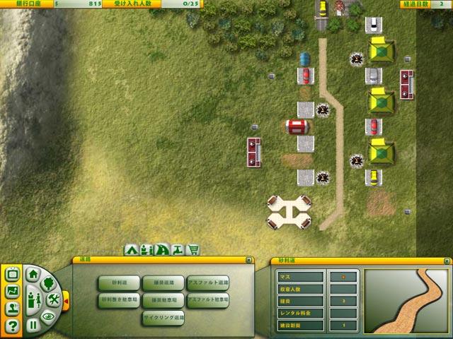 ゲームのスクリーンショット 2 ユー・ダ キャンパー