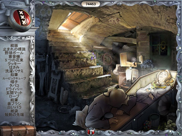 ゲームのスクリーンショット 1 ユーダ・レジェンド:アムステルダム・ダイヤの呪い