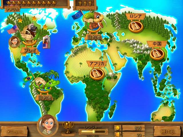 ゲームのスクリーンショット 2 ヨーダ・サファリ