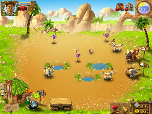 ゲームのスクリーンショット 1 ヨーダ・サバイバー2