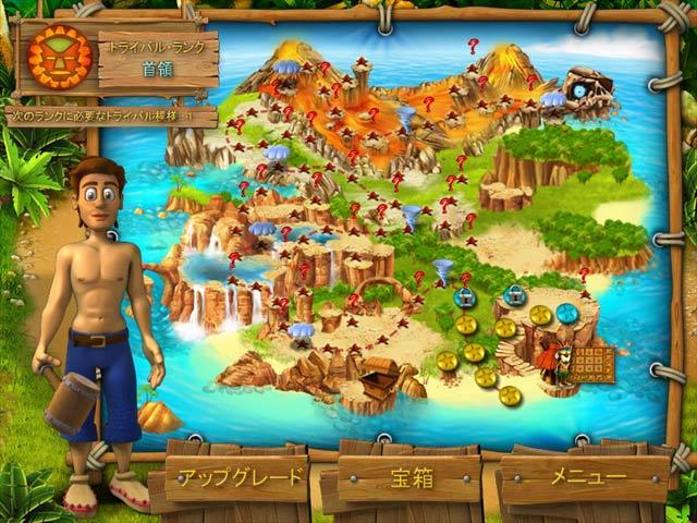 ゲームのスクリーンショット 2 ヨーダ・サバイバー2