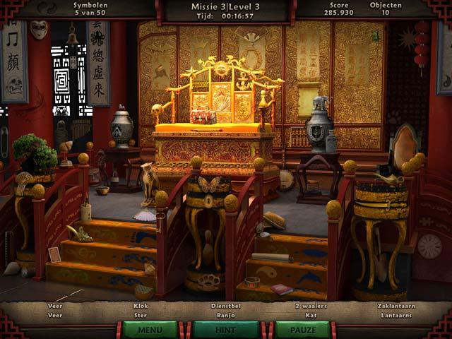 Spel Screenshot 1 Amazing Adventures: The Forgotten Dynasty