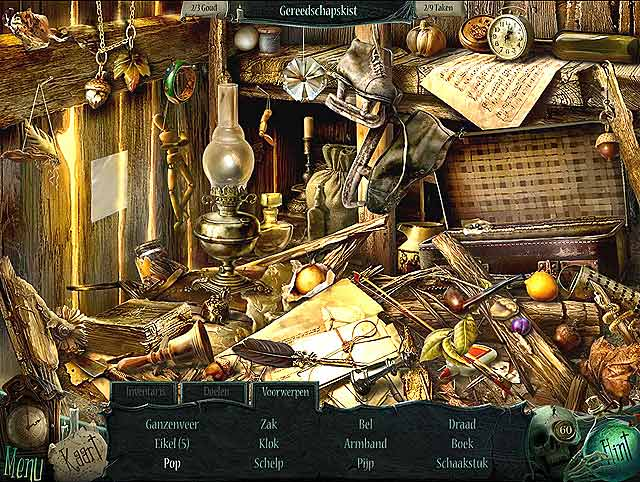 Spel Screenshot 3 Curse at Twilight: Zielensteler