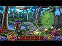 1. Queen's Tales: Sins of the Past Collector's Editio spel screenshot