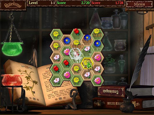 Spel Screenshot 3 Rainbow Mystery
